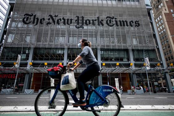 미국 뉴욕의 뉴욕타임스(NTY) 본사. AFP=연합뉴스