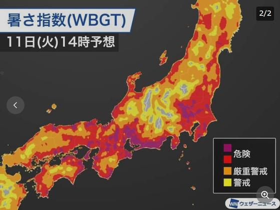 무더위가 계속되는 가운데 11일 오후 2시 일본 열도의 더위 지수를 표현한 기상도. [야후재팬 웨더뉴스 캡쳐]