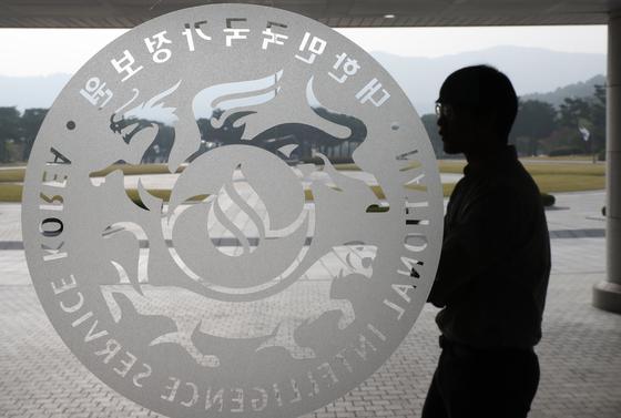 국가정보원이 대외안보정보원으로 명칭이 바뀐다. 직무 범위에서 국내정보 및 대공수사권을 제외하는 등 추가 개혁 방안도 마련하기로 했다. [뉴스1]