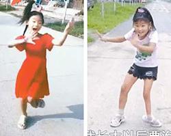 중국 7세 소녀 양쥔시. [중국 인민망 캡처]