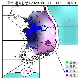 8월 11일 기상 특보 전국 지도 [기상청 제공]