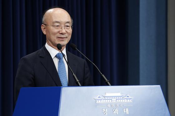 지난해 7월 임명 당시 김조원 청와대 민정수석 [뉴스1]