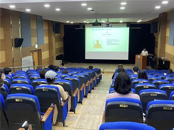 성결대 대학일자리센터, 2020학년도 학습배려자 집단진로지도 프로그램