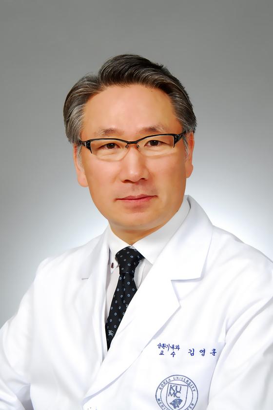 김영훈 고려대 의무부총장 겸 의료원장. 사진 고대의료원 제공