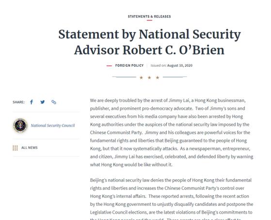 로버트 오브라이언 미국 백악관 국가안보보좌관이 10일(현지시간) 성명을 내고 중국 정부가 지미 라이를 체포한 것을 강하게 비판했다. [백악관 홈페이지 캡처]