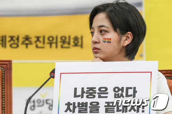 류호정 정의당 의원이 지난 6월 14일 서울 여의도 국회에서 열린 '차별금지법 제정 추진 기자회견'에서 생각에 잠겨 있다. [뉴스1]
