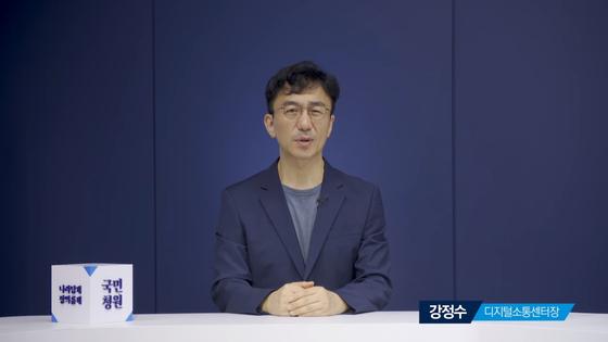 靑 강서 데이트폭력 사건 청원 답변…심각성 인지, 엄정 대응