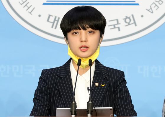 류호정, 1호 법안 비동의 강간죄 발의…성적 자기결정권 보호