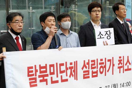 대북전단단체 설립허가 취소 제동 걸린 통일부, 본안 소송에서 충분히 설명