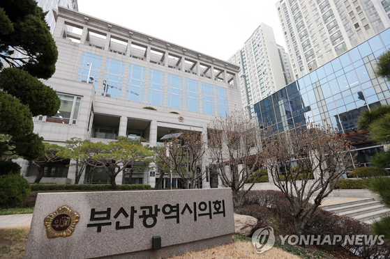 """성추행 논란에 민주당 시의원들 """"신고 접수만으로도 죄송"""""""