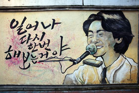 김광석 타살 의혹 제기 이상호, 국민참여재판 받는다