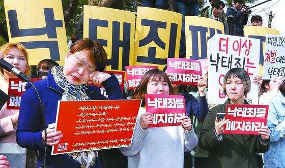 낙태법 폐지를 주장하는 단체 회원들이 지난해 헌법재판소에서 낙태법 '헌법불합치' 판결이 나자 울먹이고 있다. 임현동 기자