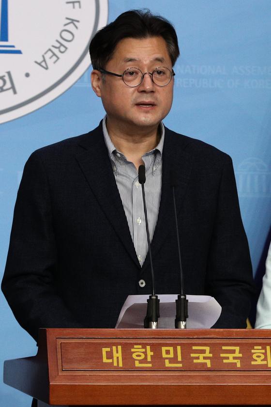 홍익표 더불어민주당 의원 뉴스1