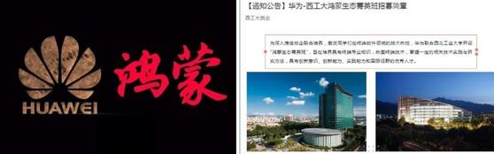 [사진 sohu.com, baijiahao]