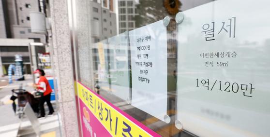 임대차 3법 도입 이후 시장에서 전세 매물이 자취를 감추고 있다.13일 서울 은평구 녹번역e편한세상캐슬 인근 부동산의 모습.  [뉴스1]