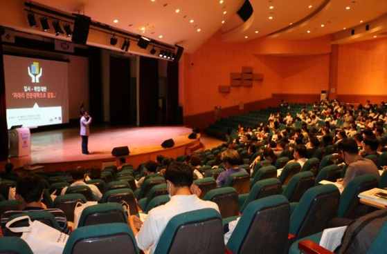 한국전문대학교육협의회 '2020 경기지역 교사대상 전문대학 입학설명회' 경복대서 개최