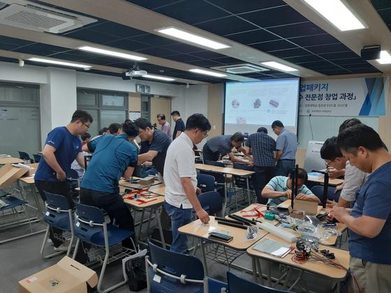 유한대학교, 2020년 재창업패키지 교육과정 첫 기술 교육생 모집