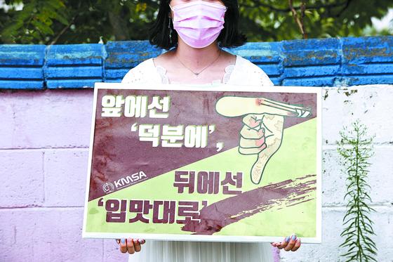 13일 의대 정원 확대 반대 시위가 열렸다. [연합뉴스]