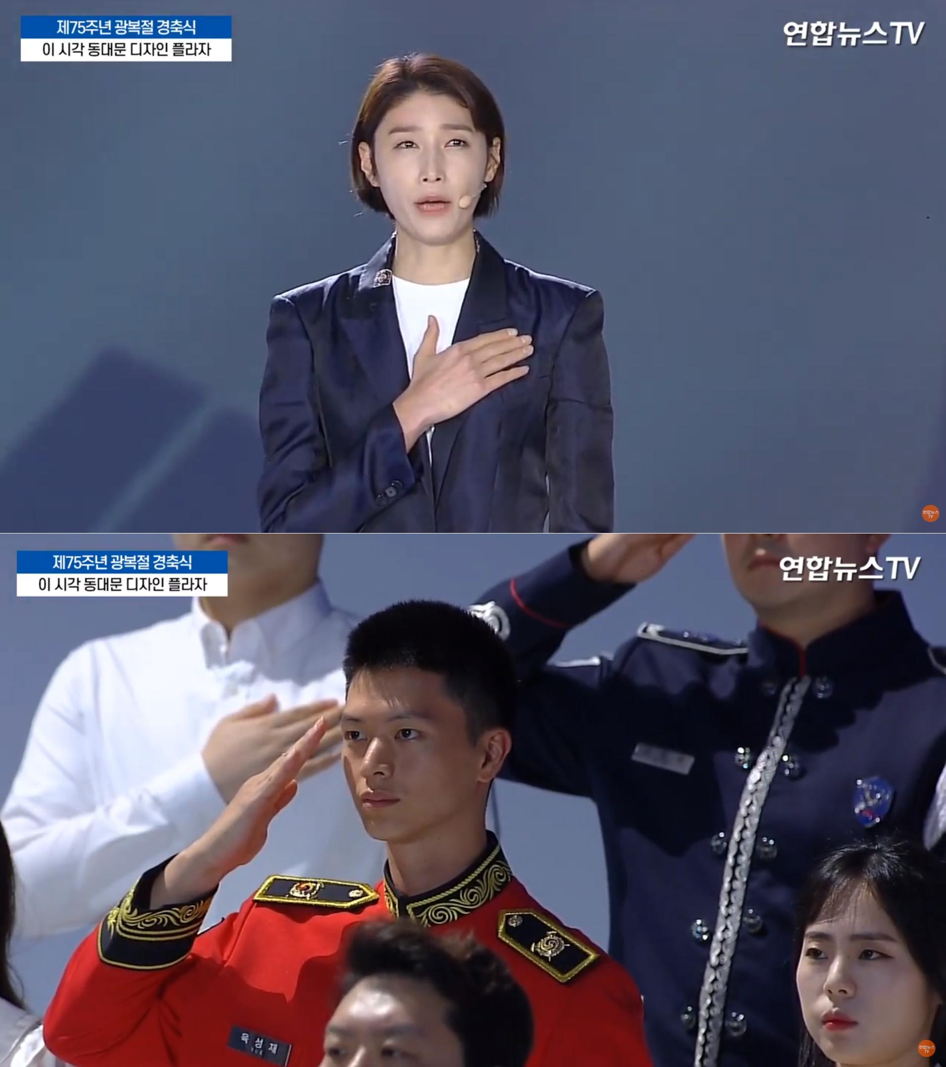 김연경, 광복절 경축식서 경례문 낭독…사회엔 송일국·육성재도 참석
