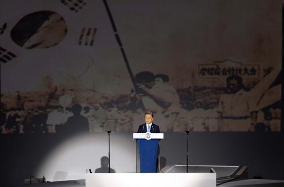 문재인 대통령이 15일 오전 서울 동대문디자인플라자에서 열린 제75주년 광복절 경축식에서 경축사를 하고 있다. [연합뉴스]