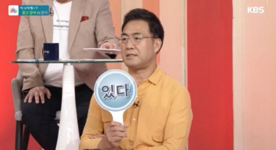 씨름선수 출신 방송인 이만기씨. [사진 KBS1TV 캡처]