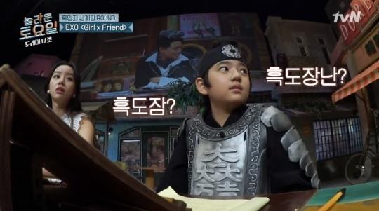 tvN '놀라운 토요일-도레미 마켓'에서 김강훈의 의상이 지적 [사진 CJ ENM]