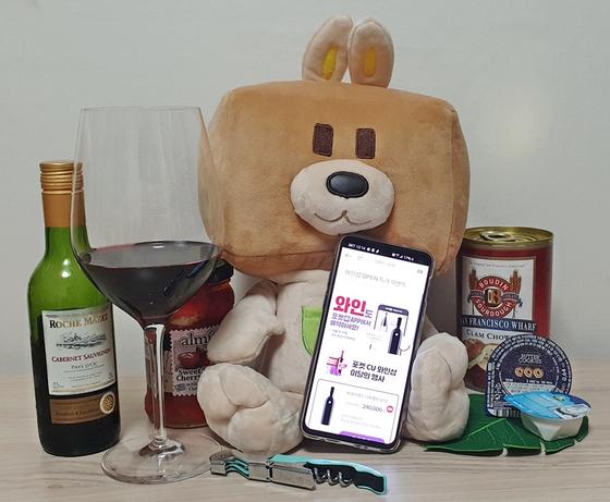 편의점 CU는 모바일 와인 예약 주문 서비스 'CU 와인샵'의 8월(1~16일) 이용 건수가 도입 초기인 6월(1~16일)의 5.2배를 기록했다고 18일 밝혔다. 사진 BGF리테일