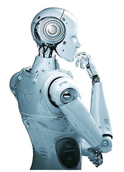 인공지능 로봇. [중앙포토]