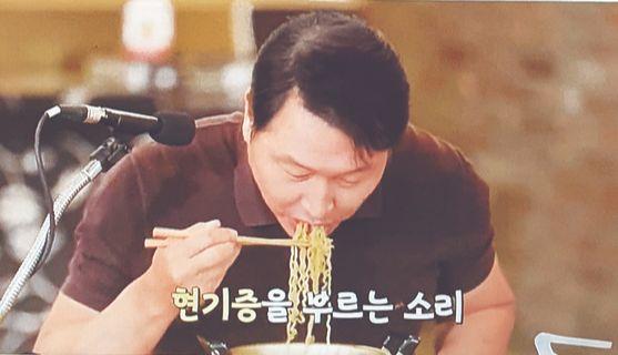 최태원 '라면 먹방' 찍어 홍보한 SK 이천포럼 개막