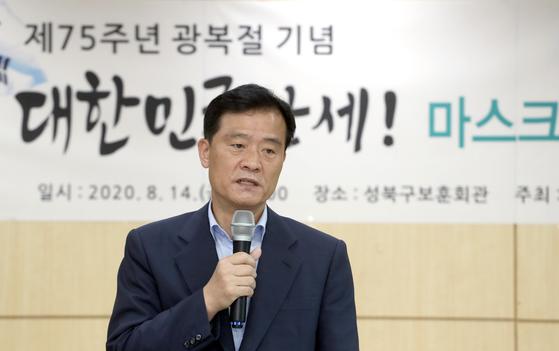 이승로 성북구청장. 연합뉴스