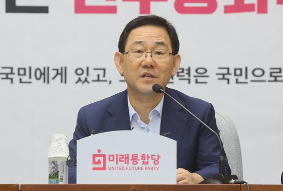 주호영 미래통합당 원내대표. 연합뉴스