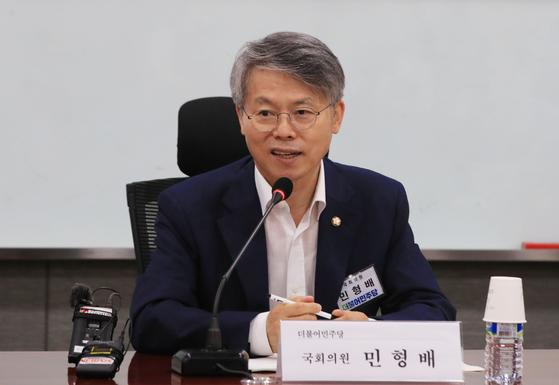 더불어민주당 민형배 의원. 연합뉴스