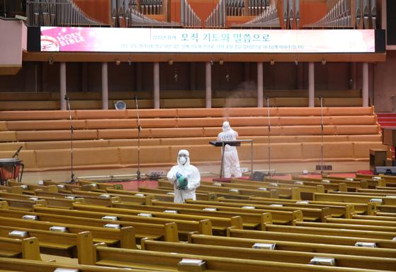 지난18일 오전 서울 여의도 순복음교회에서 관계자들이 신종 코로나바이러스 감염증(코로나19) 확산을 막기 위해 방역을 하고 있다. 이 사진은 기사와 직접적인 관련 없음. 뉴스1