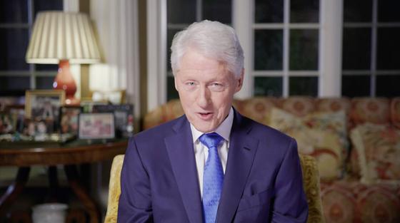 18일(현지시간) 미국 민주당 전당대회 2일차 찬조 연설에 나선 빌 클린턴 전 미국 대통령. 이날 연설은 코로나19 방역 차원에서 사전 녹화 방송으로 진행됐다. [EPA=연합뉴스]