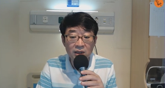 [사진 유튜브 채널 '신의 한 수' 캡처]