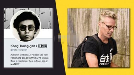 홍콩 출신의 저명 반중 칼럼니스트로 알려진 '콩충간'이 미국인 브라이언 패트릭 컨(오른쪽)이라는 사실이 드러났다. 왼쪽은 컨이 자신인양 트위터에 올린 아시아 남성의 사진. [중국 웨이보 캡처]