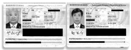 북한인 박화성, 황길수 등 두 명이 민주콩고에서 영리사업을 한 것으로 드러났다. 영화배우 조지 클루니가 세운 비영리기구인 센트리에서 이들이 대북 제재를 위반했다는 내용의 보고서를 내놨다. [센트리]