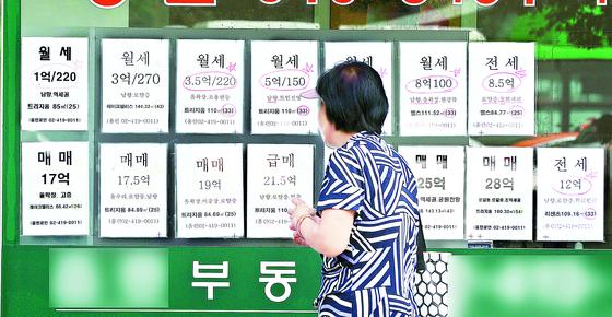 '규제 더 세지기 전에 사자' 7월 집 매매 역대 최대