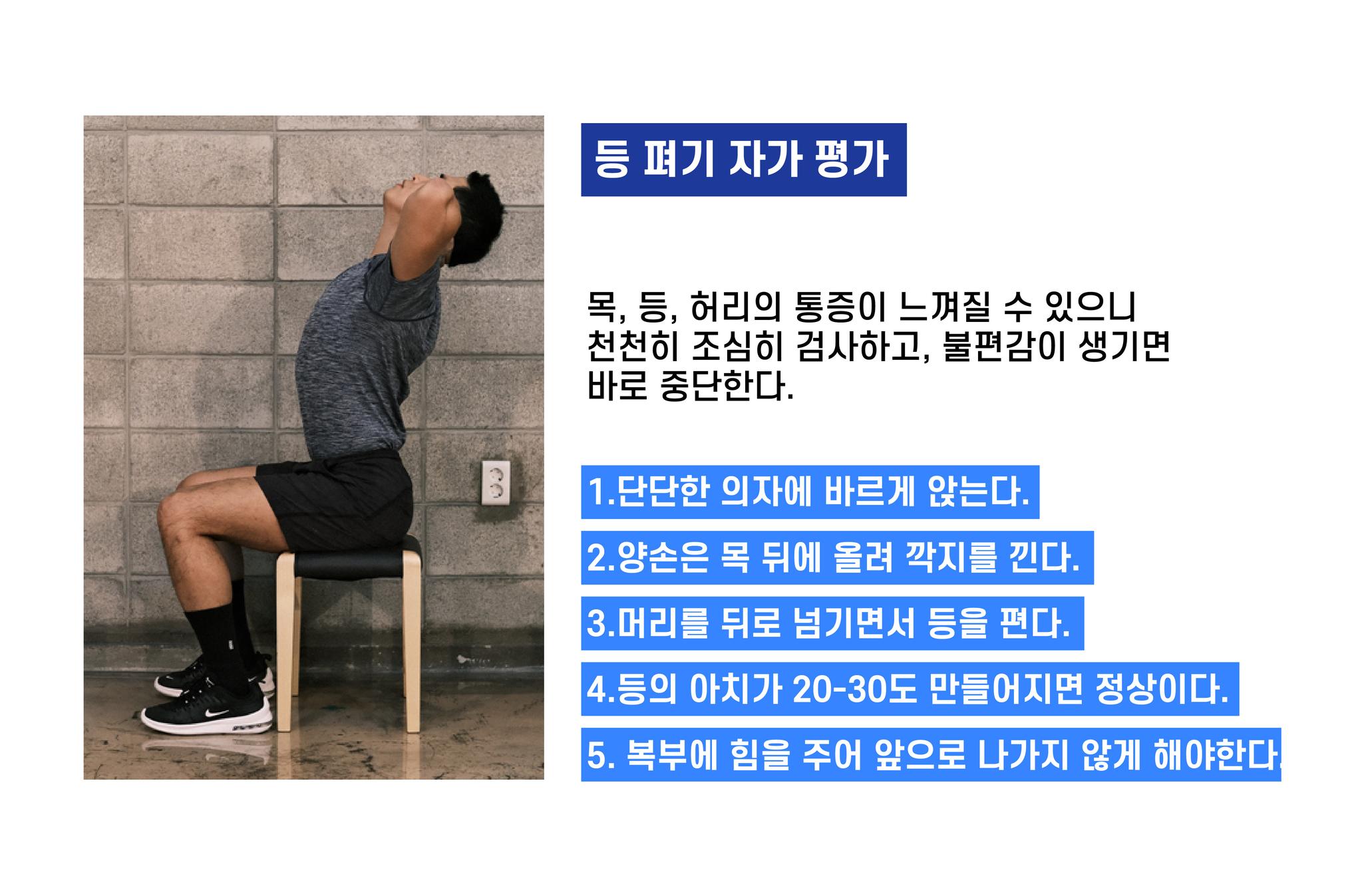 [사진 김병곤, 그래픽 김소연]