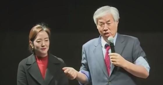강연재 변호사(왼쪽)와 전광훈 목사. 지난 2019년 12월 18일 전 목사 측에서 운영하는 유튜브 채널 '너만몰라TV'에 올라온 영상. 유튜브 캡처