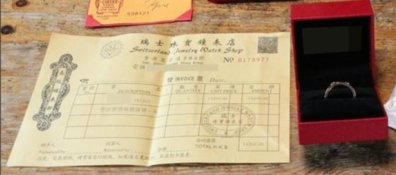 최근 전 세계에 중국으로부터 의문의 씨앗 소포가 배달된 가운데 이번에는 일본의 한 지방에 중국발 반지 소포가 도착했다. [일본 산요신문 디지털]