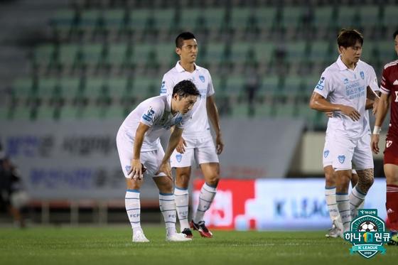 '하나원큐 K리그1 2020' 17라운드 부산 아이파크와 원정경기에서 1-2로 패했다. 대한축구협회제공