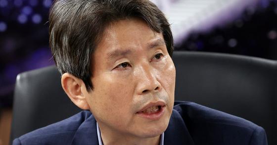 이인영 통일부 장관. [연합뉴스]