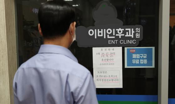 26일 부산 동구 한 이비인후과 입구에 휴가로 인해 휴진 한다는 안내문이 붙어있다. 송봉근 기자