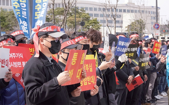 한국광해관리공단 우리노조 등이 한국광해관리공단과 한국광물자원공사를 '한국광업공단'으로 통합하려는 법안에 대한 반대 집회를 하고 있다. / 사진:한국광해관리공단 우리노조
