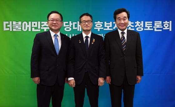 더불어민주당 당대표 경선에 출마한 김부겸(왼쪽부터), 박주민, 이낙연 후보. [뉴스1]
