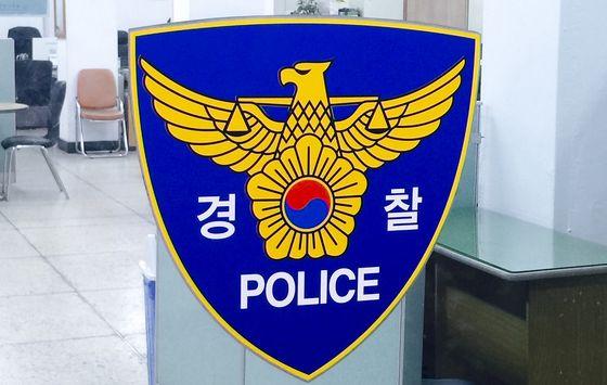 경찰 로고. 뉴스1