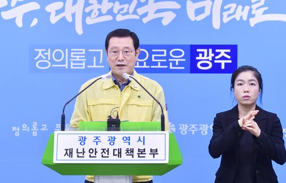 이용섭 광주광역시장. 뉴스1