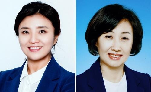 김소연 미래통합당 당협위원장(왼쪽)과 채계순 대전시의원. [연합뉴스]