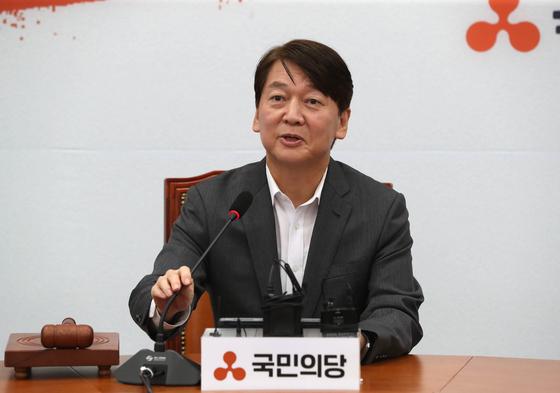 국민의당 안철수 대표가 지난 6일 오전 국회에서 열린 당 최고위원회의에서 발언하고 있다. 오종택 기자